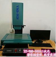 国产2.5D光学二次元影像测试仪 ZY-2010 ZY-3020 ZY-4030