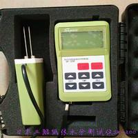 日本SK-200针插式纸张水分仪 纸张水分测试仪含水率测试仪 SK-200