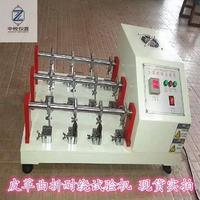 皮革曲折试验机 皮革耐绕试验机 皮革耐绕测试仪