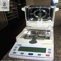 幸运卤素快速水分测定仪 粮食水份快速测定仪 谷物水分测试仪