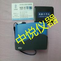 东莞、惠州测试金属光泽仪、科仕佳光泽度计 MG6-SA