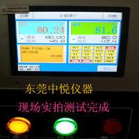 高低温试验箱维修控制器维修更换