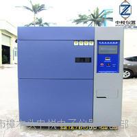 冷热冲击箱维修价格二次元测量仪维修厂家