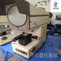 工业投影仪维修优质品牌投影仪二手供应 各种型号