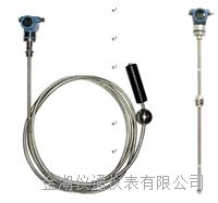 磁致伸縮液位變送器生產廠家 YTCM-RHXL