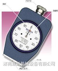 日本得乐橡胶硬度计  GS-719N  GS-719G  GSD-719H