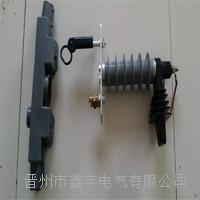 热爆式避雷器 HY