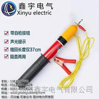 高壓低壓直流交流直放阻放兩用伸縮式驗電放電棒10KV