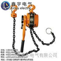 手扳葫芦手动链条手摇葫芦0.75T1.5T3T6吨1.5米/3米5米拉紧器