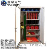 大空间电力安全工具柜 2000*1100*600