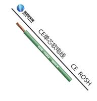 歐標電纜、CE認證出口歐洲電線 CE認證電纜(H05V-U H05V-R H05V-K H07V-U H07V-K HO5VV-F)廠家直銷 ho7vv-k