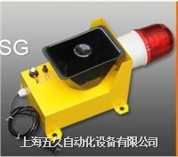 ZGSG-80-H声光报警器现货供应 ZGSG-80-H