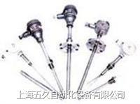 WRE-001化工专用热电偶 WRE001