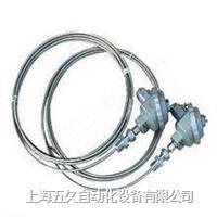 WRE-890M表面热电偶温度计 WRE890M