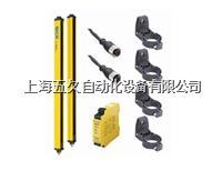 XC40S-0903A0A00AB0安全光幕