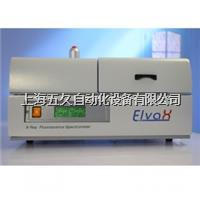 Elvatech台式荧光光谱仪