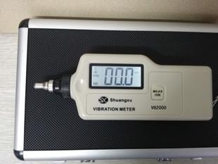 VB-2000便携式测振仪VB2000数字式测振仪 手持一体式测振仪 VB2000