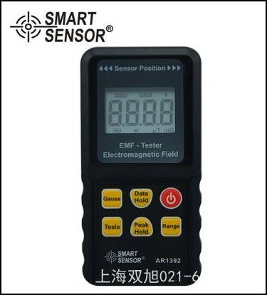 数字温湿度计AR867香港希玛