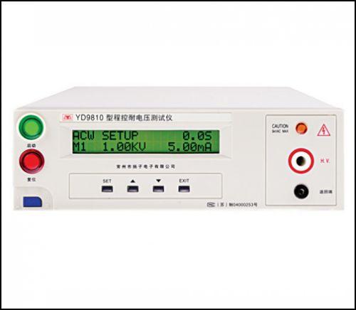 YD2673耐壓測試儀揚子牌