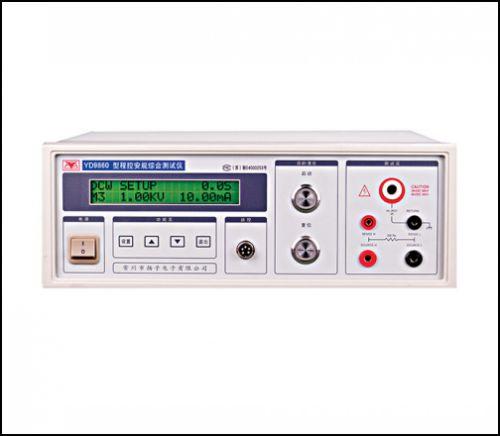 YD2673A耐壓測試儀揚子牌