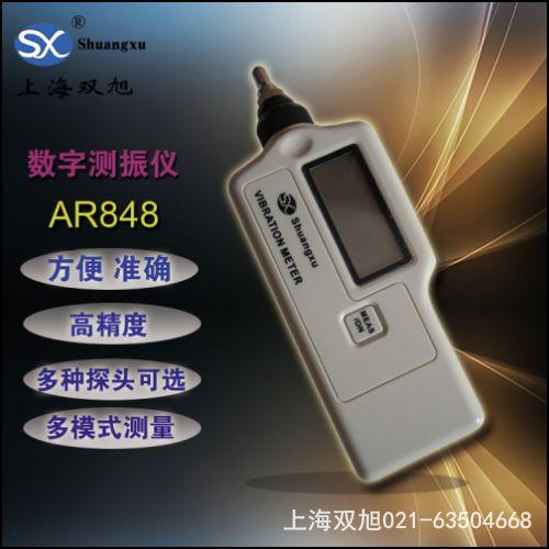 无锡江阴测振仪VM63A