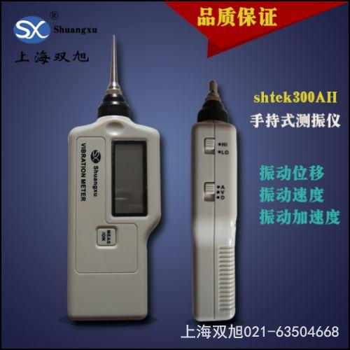回收viber a测振仪HZD-B-IIC