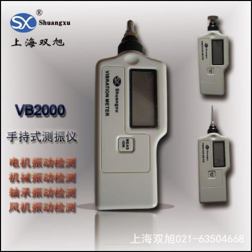 自混頻激光測振儀廠家LC22200
