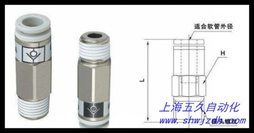 自动排阀规格型�_kkp-l15快排阀 kkp系列快排阀 |上海五久自动化设备