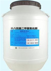 十八烷基二甲基氧化胺(OB-8调理剂) 25%