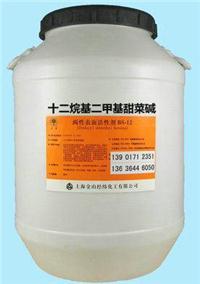 十二烷基二甲基甜菜碱BS-12 30%