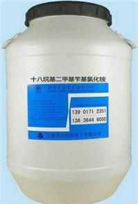 1827C十八烷基二甲基苄基氯化铵
