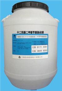 十二烷基二甲基苄基氯化铵(1227) 45%