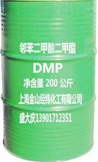 邻苯二甲酸二甲酯简称DMP