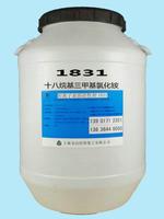 1831[十八烷基三甲基氯化铵] 1831
