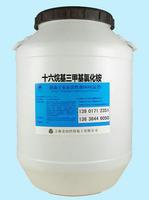 十六烷基三甲基氯化铵(白色或淡黄色固体)  70%