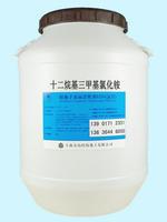 十二烷基三甲基氯化铵(1231氯型) 50%