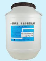 十四烷基二甲基苄基氯化铵 1427
