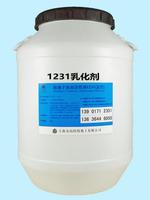 1231乳化剂十二烷基三甲基氯(溴)化铵