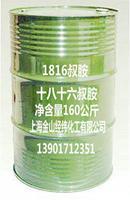 十八十六烷基二甲基叔胺[别名十八十六叔胺] 1816叔胺