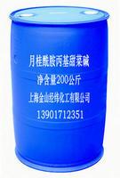 月桂酰胺丙基甜菜碱(LAB-30)
