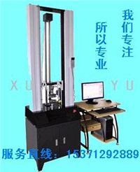 皮革拉力试验机 拉力试验机厂家 XY-5000
