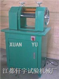 电线电缆刨片机 橡胶材料刨片机 轩宇刨片机厂家 XY-300