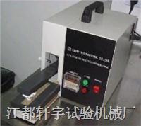 电动色牢度摩擦仪 电动摩擦色牢度摩擦测试仪 轩宇仪器 XY-6020