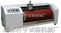 DIN磨耗试验机 XY-6073