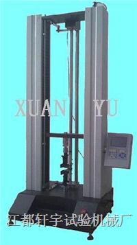 橡胶拉力试验机 XY-5000