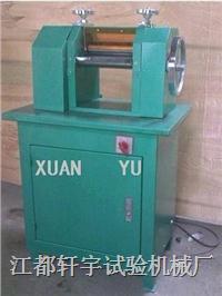 电线电缆削片机 XY-300