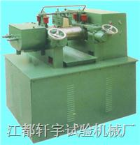 炼胶机  XY-160