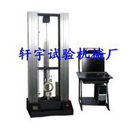 电子材料拉力试验机 XYS-5000