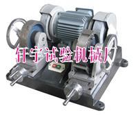 扬州轩宇橡胶试样厚度磨平机,橡胶磨片机