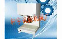 实验室气动冲片机